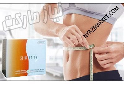 خرید چسب لاغری اسلیم پچ slim patch