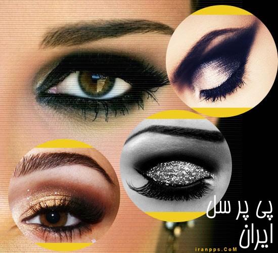 http://nyazmarket.com/images/amozesh/arayesh2012/chehre2.jpg