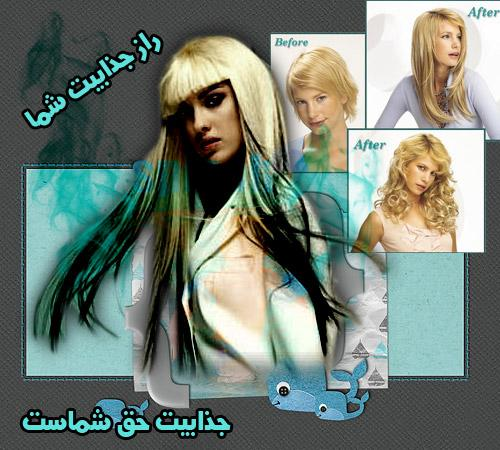 http://nyazmarket.com/images/big-jazabiat/jazabiat1.jpg