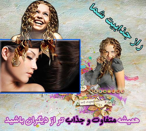 http://nyazmarket.com/images/big-jazabiat/jazabiat5.jpg