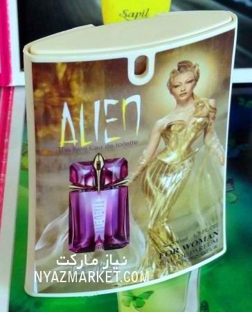 خرید ادکلن 50 میلی الین زنانه اورجینال alien
