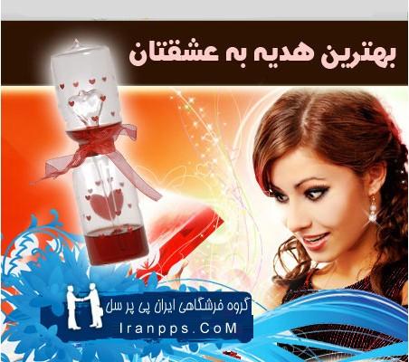 http://nyazmarket.com/images/other/damasanj/damasanj5.jpg