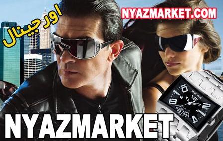 http://www.nyazmarket.com/images/other/watch-police-mostatil2.jpg
