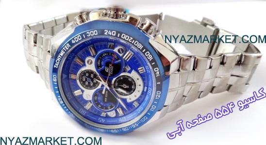 فروشگاه اینترنتی ساعت مچی کاسیو 554 صفحه ابی