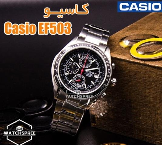 ساعت کاسیو مدل 503 طرح اورجینال Casio EF-503 مردانه زنانه ,قیمت ساعت کاسیو,فروش,فروشگاه,ارزان,کاسیو ادیفایس,پسرانه دخترانه,سفارش اینترنتی پستی