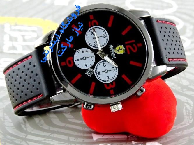 ساعت فراری اعداد رنگی قیمت ارزان