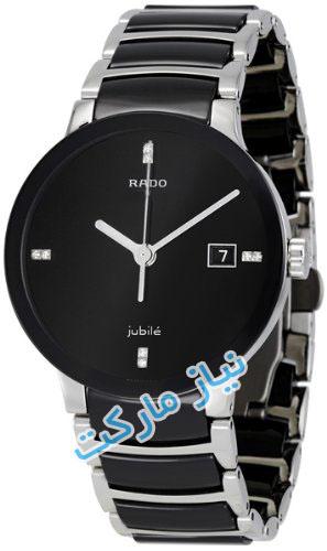خرید ساعت مچی رادو جوبیلو Rado Jubilo در دو رنگ شیک وجذاب