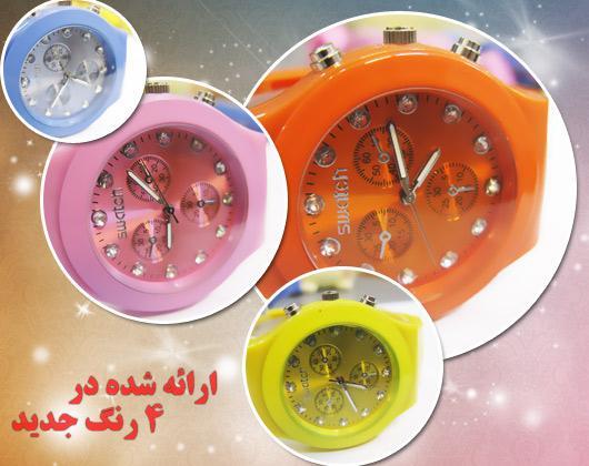 ساعت سواچ,خرید ساعت سواچ,سواچ رنگی,سواچ.ساعت مچی سواچ,خرید ساعت,فروشگاه ساعت,ساعت مچی swatch