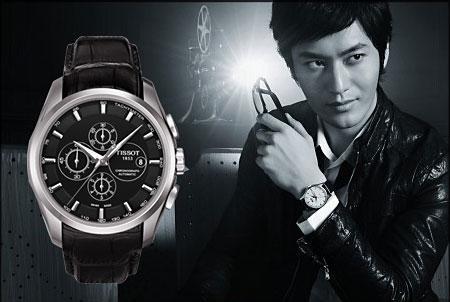 خرید اینترنتی پستی ساعت مچی T1565 Tissot