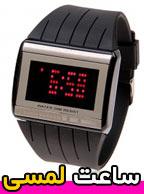 ساعت تاچ اسکرین LED ELYSIAN - خرید ساعت مچی لمسی اسپورت